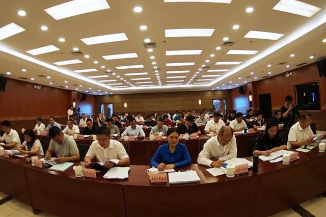 临沧:抓好全域旅游重点工作 确保全市旅游产业高质量发展