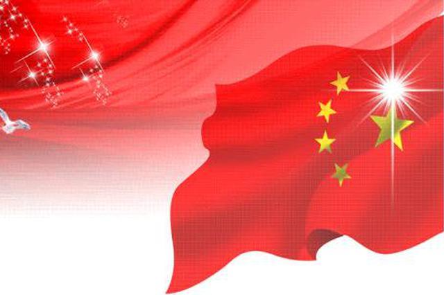 云岭彩卷绘高原气象新 新中国成立70年云南发展巡礼