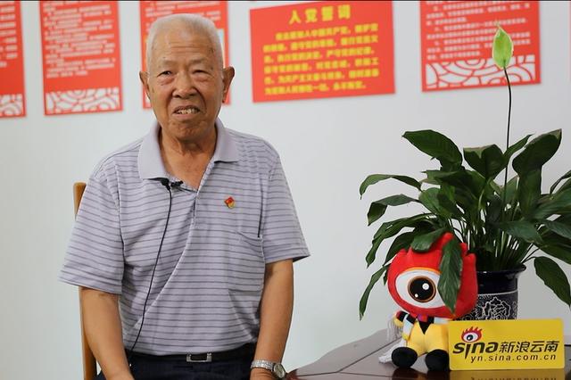 【70年看云南】85岁革命老兵李宗堂 追忆红色岁月