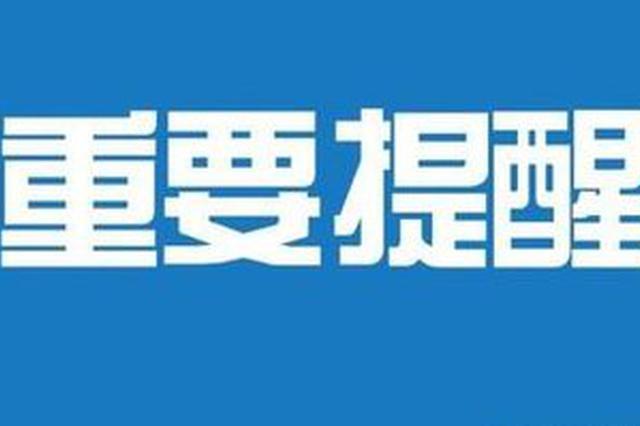 云南2019普通高校招生投档录取预计8月20日结束