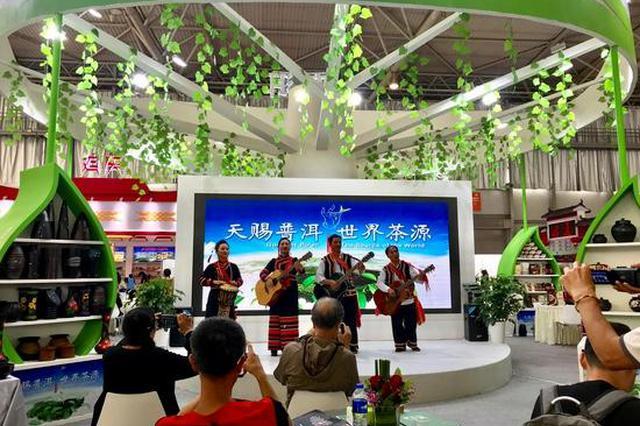 2019云南文博会丨普洱:民族民间工艺擦亮非遗品牌