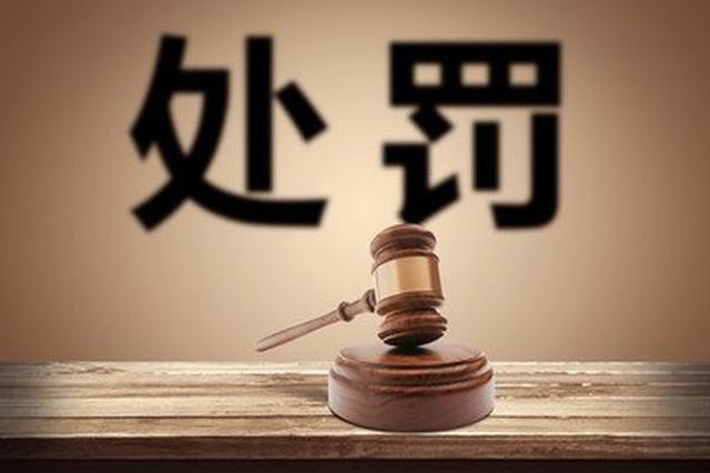 中元節期間 五華區將對不文明祭祀行為進行處罰