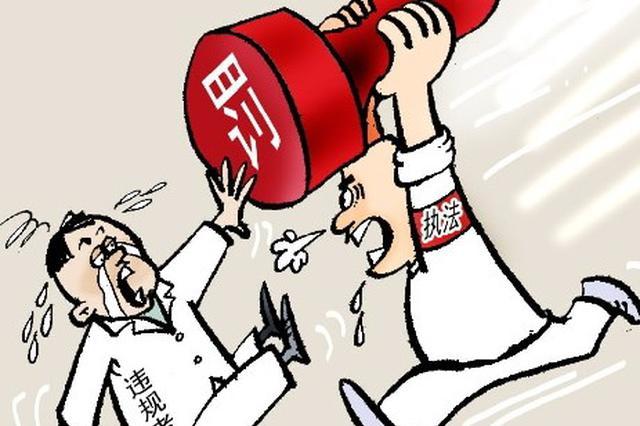 云南省接待办汽车队原队长石坤云受到党内警告处分
