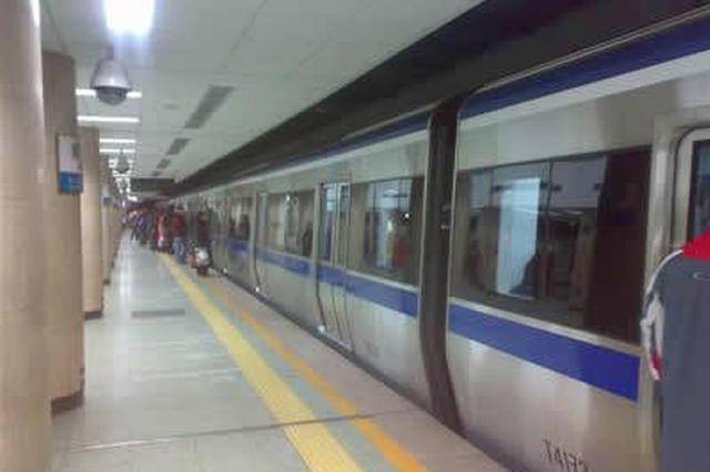 乘地铁将有新规范 昆明城市轨道交通乘客规则拟修订
