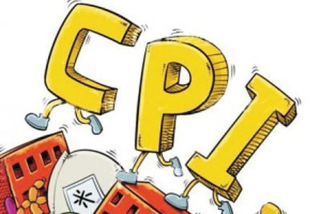云南2001-2018年CPI大数据发布 CPI年平均上涨2.4%