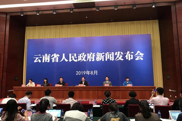 深挖沿边特色 中国(云南)自贸试验区首创25条政策