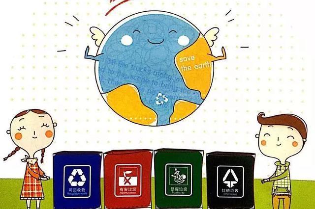 云南省公共机构将全面启动生活垃圾分类工作