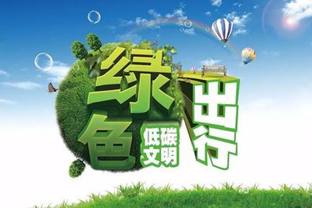 澄江县首座新能源充电站场正式启用