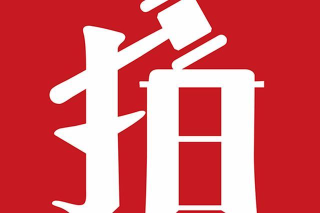楚雄一保安家藏青花盘和陶罐 拍卖公司称能拍到300万元