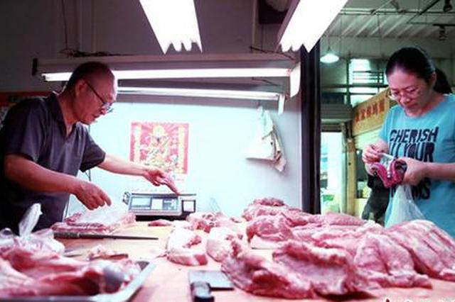 两部门:加大生猪调出大县奖励力度 提高生猪保险保额