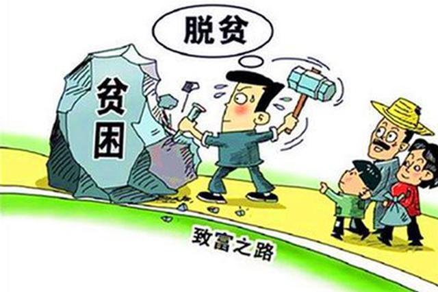 云南省第二轮沿边三年行动计划已完成总投入的86.8%
