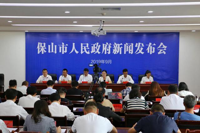"""云南保山建成""""三点一线""""干部教育环线"""
