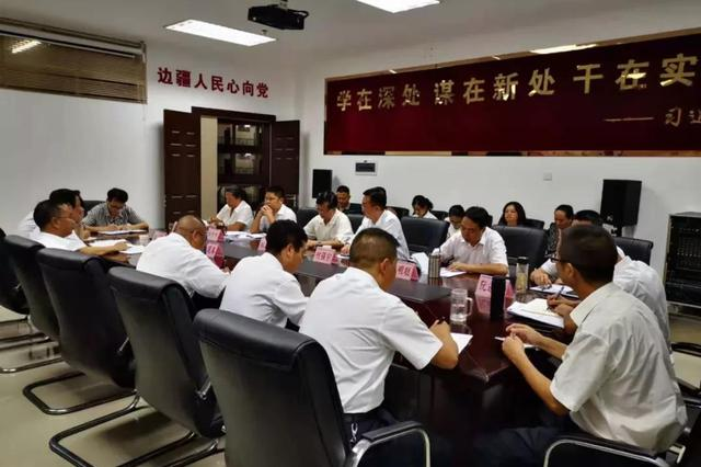 临沧市文化旅游局召开系列专题会议安排部署相关工作