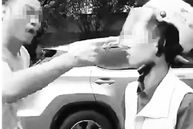 什么怨什么仇?瑞丽司机毒驾暴打外卖小哥