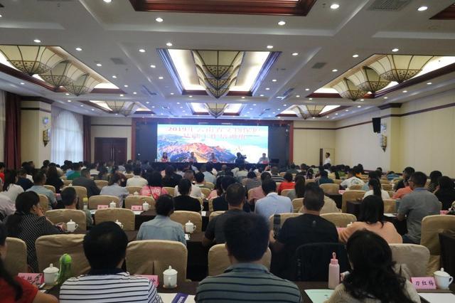 2019云南省文物保护基础工作培训班在腾冲市召开