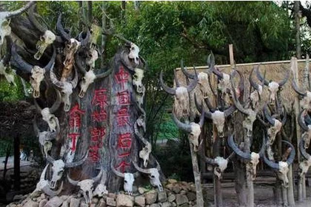 云南临沧市中秋小长假实现旅游收入1.8亿元