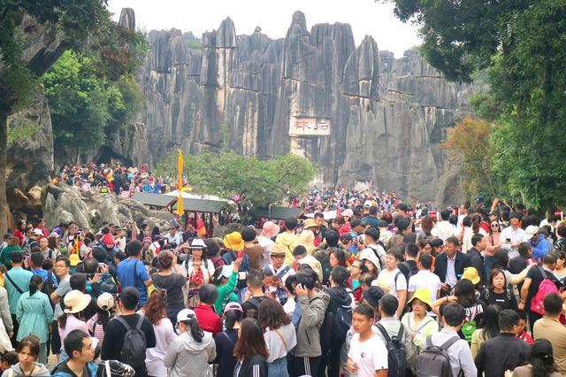 安全有序做好服務 云南石林國慶假日接待游客14.6萬人次