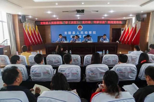 """云南龙陵:违法者须为恢复受损公共利益""""买单"""""""