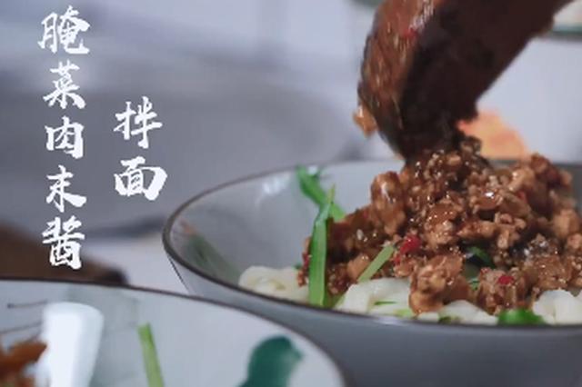 美食丨农忙季节 吃一锅百搭的云南酸腌菜肉末酱
