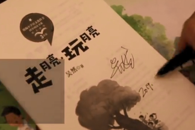 云南7旬翁写儿童文学46年 2篇入编小学语文教材