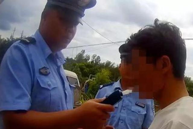 """不满纠纷处理结果 男子醉驾到派出所找警察""""讨说法"""""""