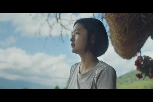 视频丨微电影《第11代许愿望》11月5日全网公映!