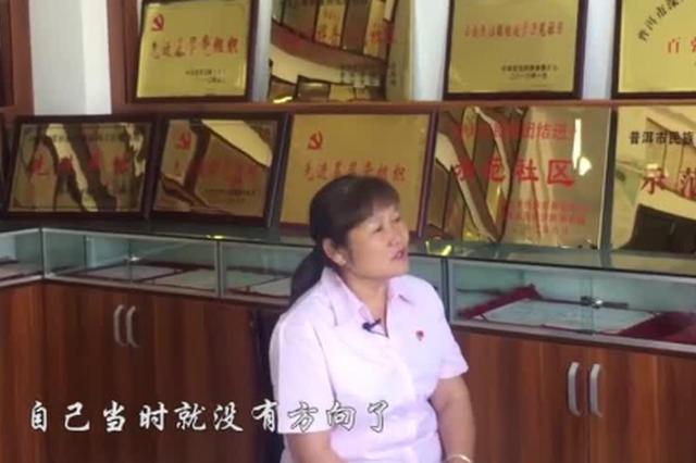 70人献礼70年 社区书记李亚玲:践行初心根植群众