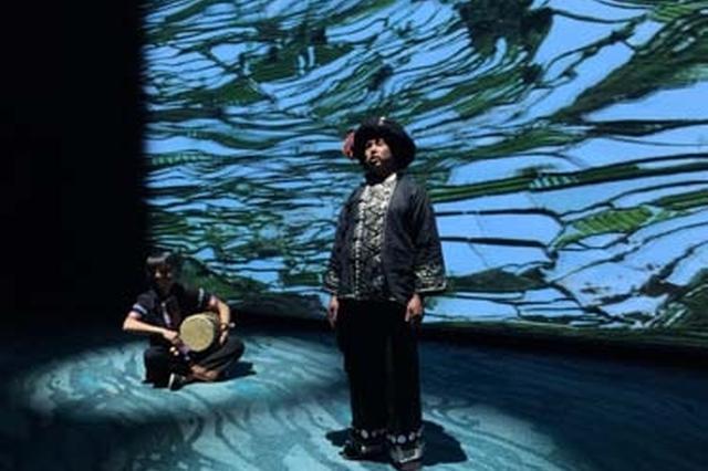 云南民族歌舞《哈尼古歌》在京上演 传唱哈尼文化