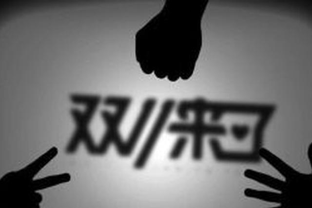 """云南市场监管发布""""双十一""""网络消费提示"""