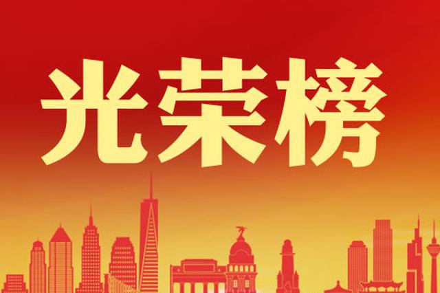 速戳!2019年10月云南6大政务微博优秀案例公布