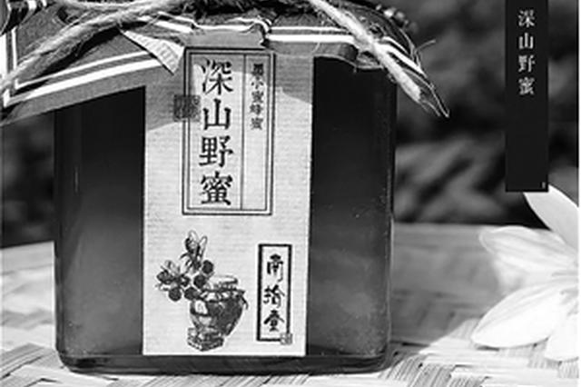 双11狂欢节:云南买得进来 卖得出去
