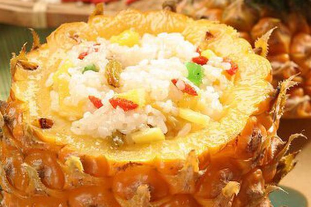 美食丨云南凤梨:恰到好处的酸 香而不腻的甜