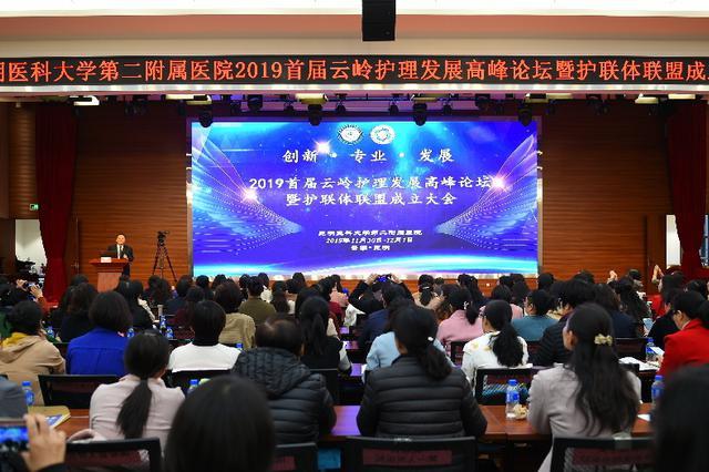 云南建立首个护联体联盟 提升基层护理能力
