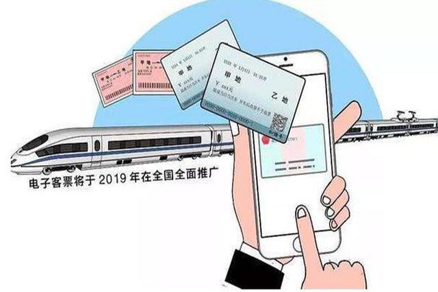 明年春运车票12日开抢 旅客可使用电子客票进站乘车