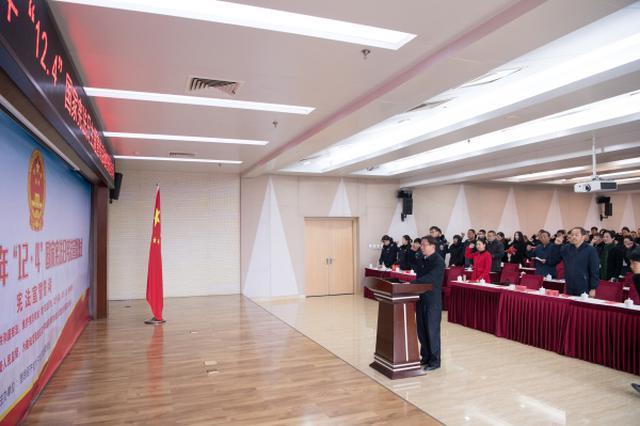 """昆明经开区举行""""12.4""""国家宪法日宪法宣誓活动"""