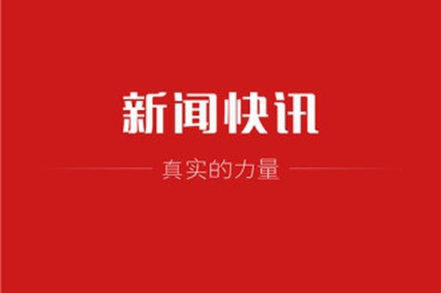 云南文山一重型货车侧翻致7死2伤 驾驶人已被控制