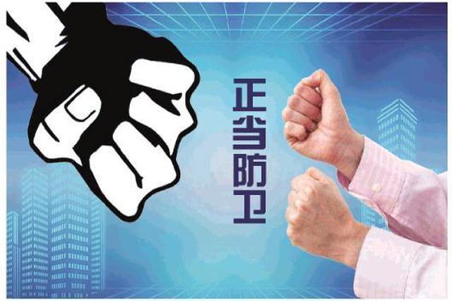 算不算正当防卫?丽江大学生遭围殴反抗致2人重伤