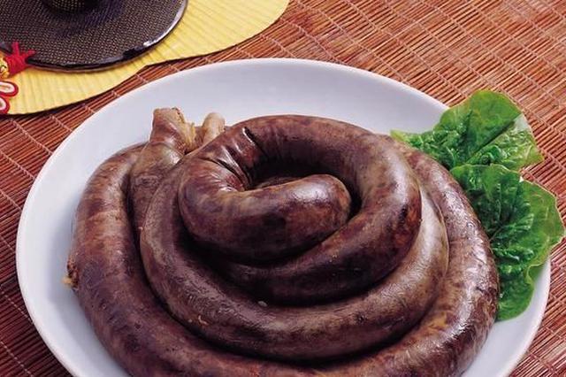 美食丨云南豆腐血肠:醇香四溢 留着可以吃一整年