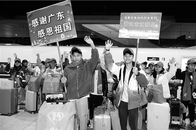 """云南600多名在粤务工人员 乘""""返乡专列""""回家"""