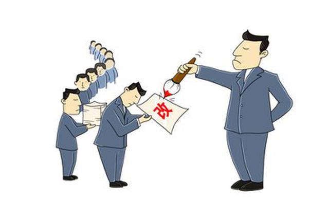 云南:2019年查处形式主义官僚主义问题1363起