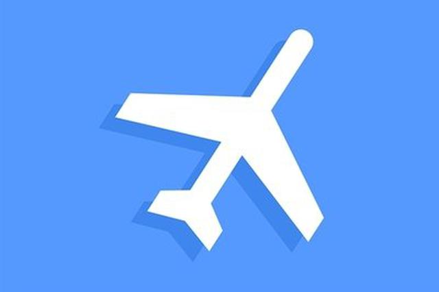 """云南15个机场可""""无纸化""""便捷乘机 扫脸过安检登机"""