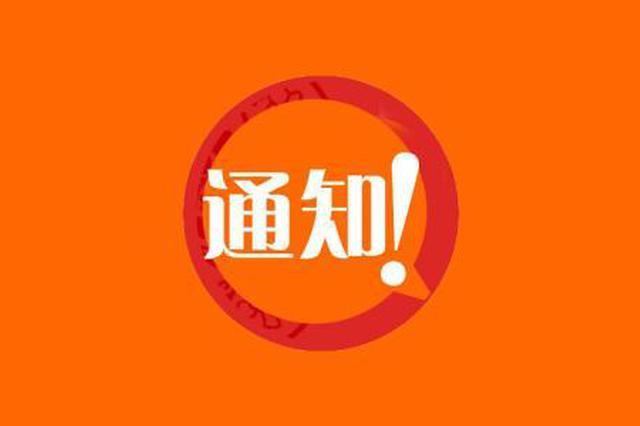 除公交车外 春运期间北京路与站前路口禁止掉头