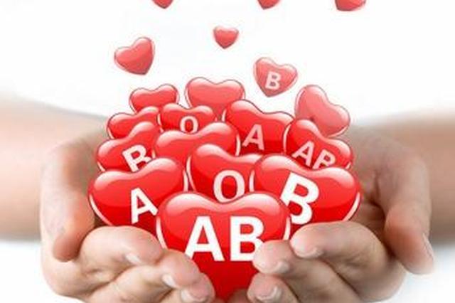 昆明血液中心医务人员无偿献血 112人次献血3.36万毫升