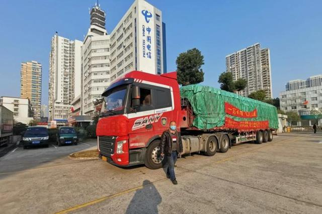 好消息!云南村民捐赠的22吨爱心香蕉到湖北啦