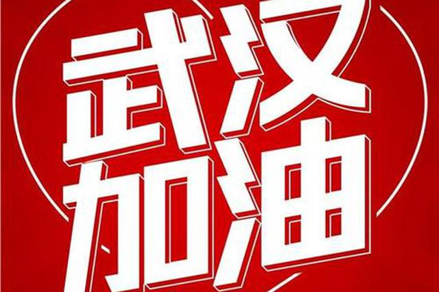 """保山市施甸县原创抗""""疫""""宣传歌曲《这一刻》 为祖国加油"""