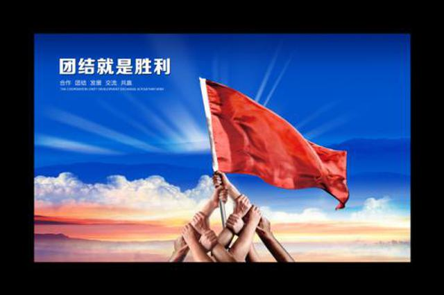 """看云南战""""疫"""":战""""疫""""中复工,胜利定属于我们"""