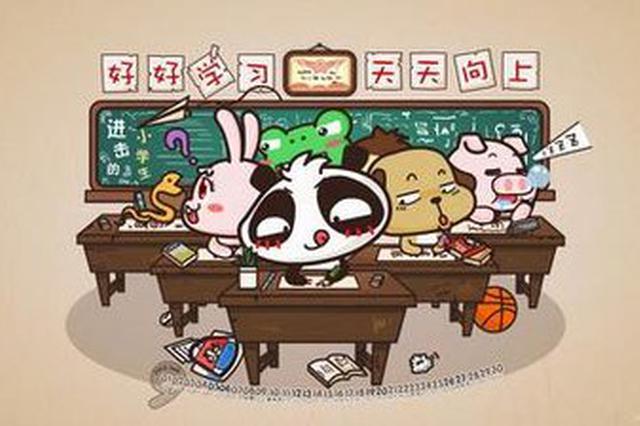 何时开学?如何做好疫情防控工作?云南省教育厅回应