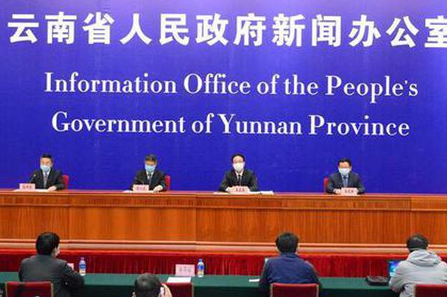 云南9家企业纳入全国疫情防控重点保障企业名单