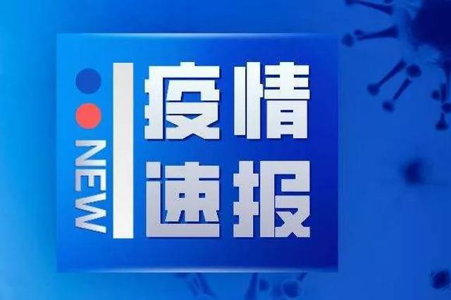 云南累计确诊病例173例 新增治愈出院19例