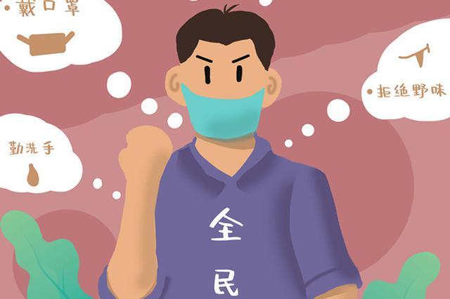 """云南:98%驻村工作队已返岗 既战""""疫""""又战""""贫"""""""